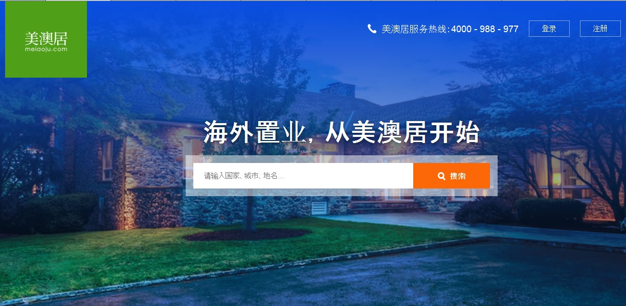 Meiaoju.com serving up info on U.S., Australian properties to Chinese buyers