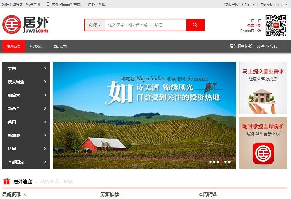Juwai.com brings feng shui to website design