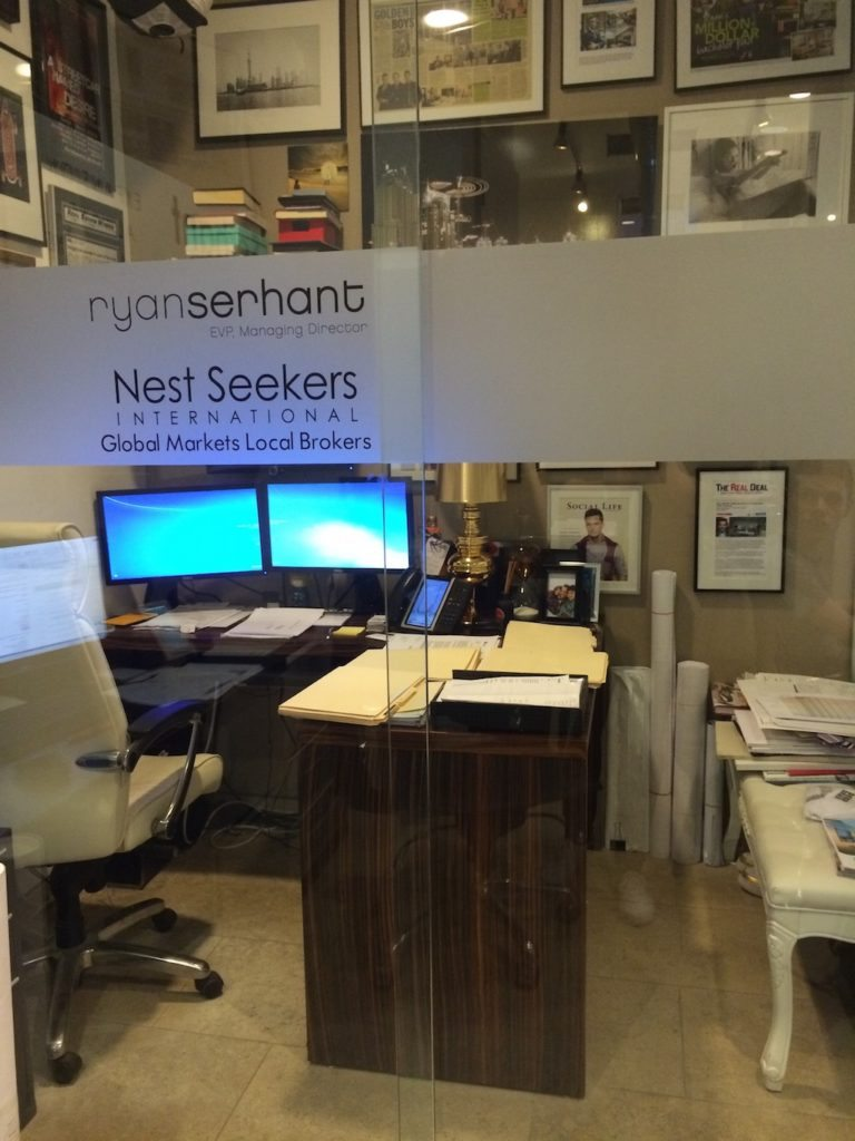 Ryan Serhant's office.