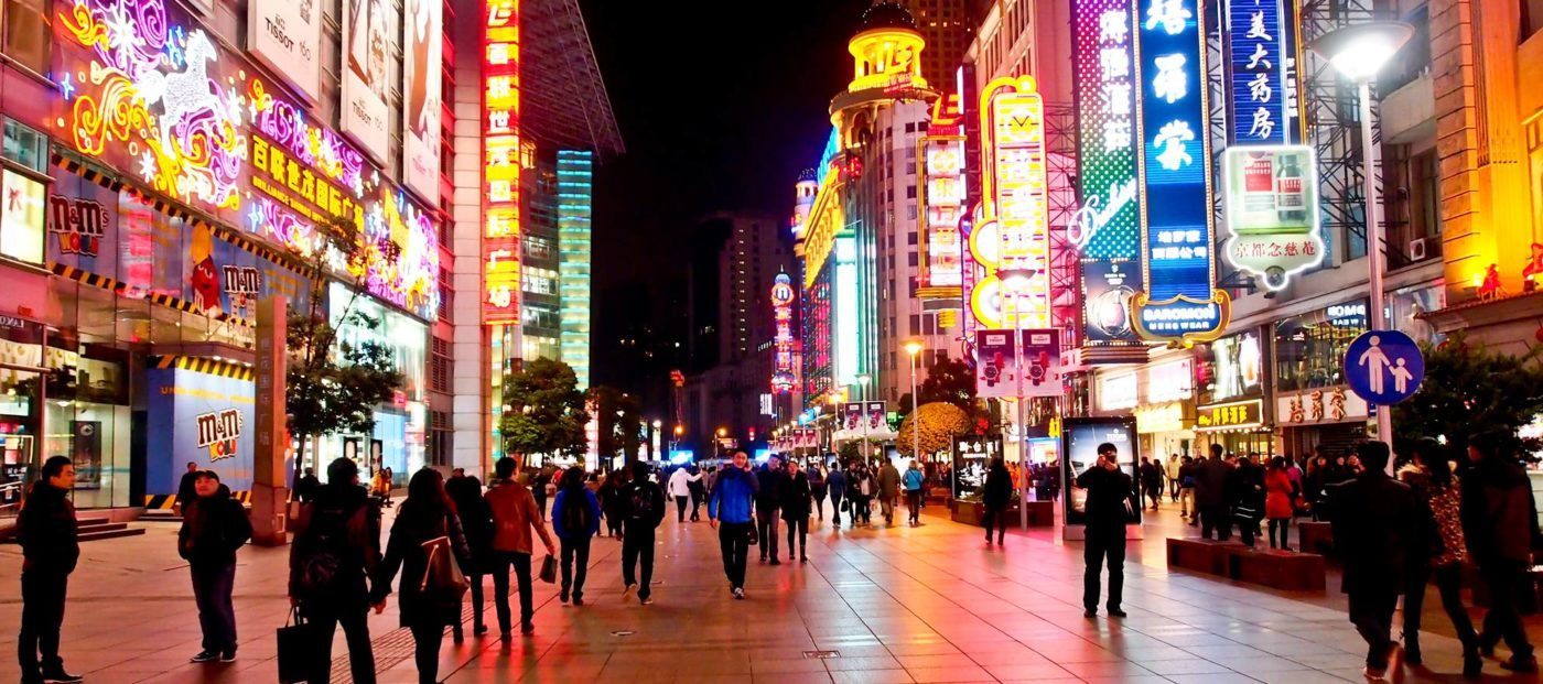 What we learned from opening our real estate office in China