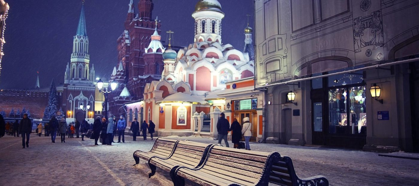 4 ways Russian luxury real estate investing is evolving