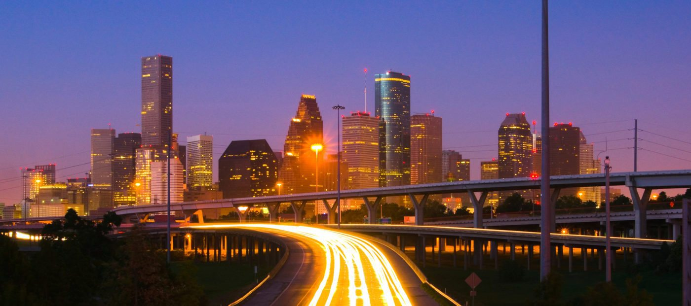 Inman's January market update: Houston