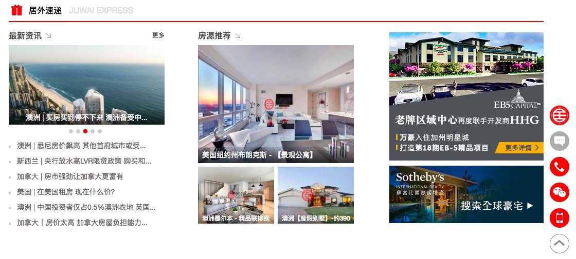 Sotheby's brand page on Juwai.com.