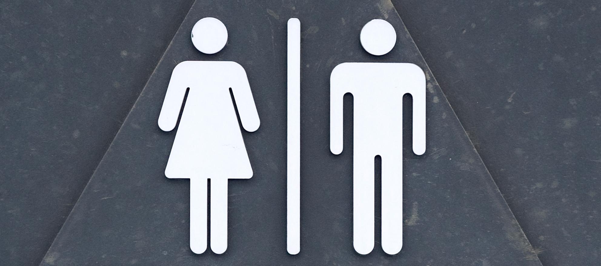 propertyshark single women homebuying study