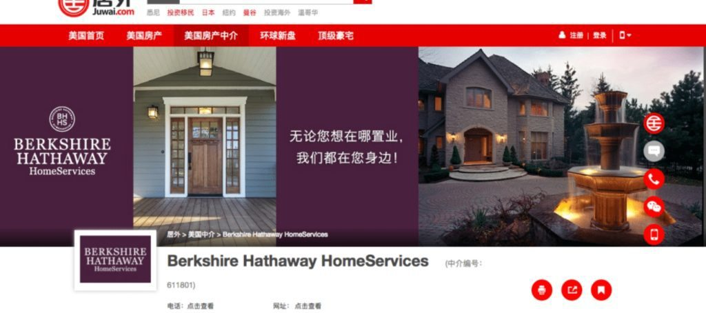 berkshire hathaway homeservices juwai.com partnership