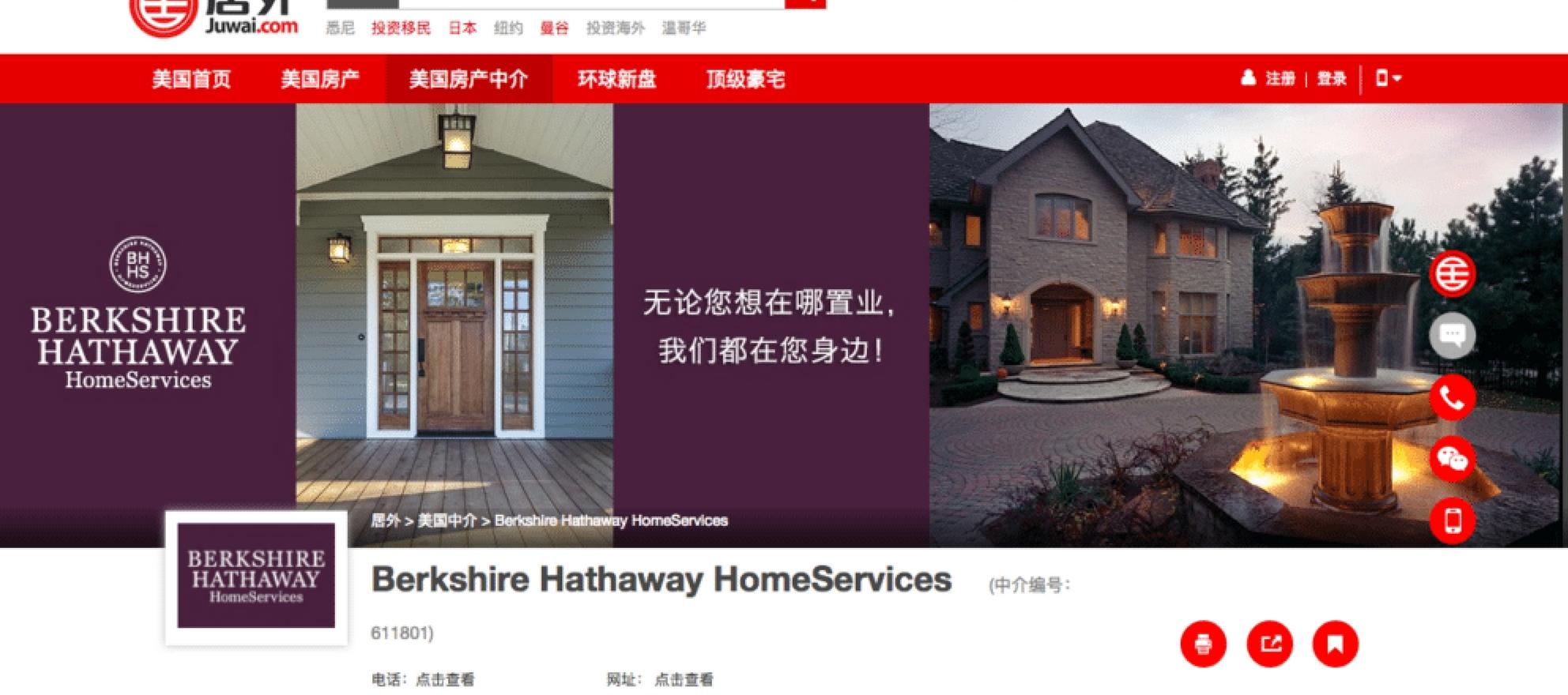 berkshire hathaway homeservices juwai.com partnership