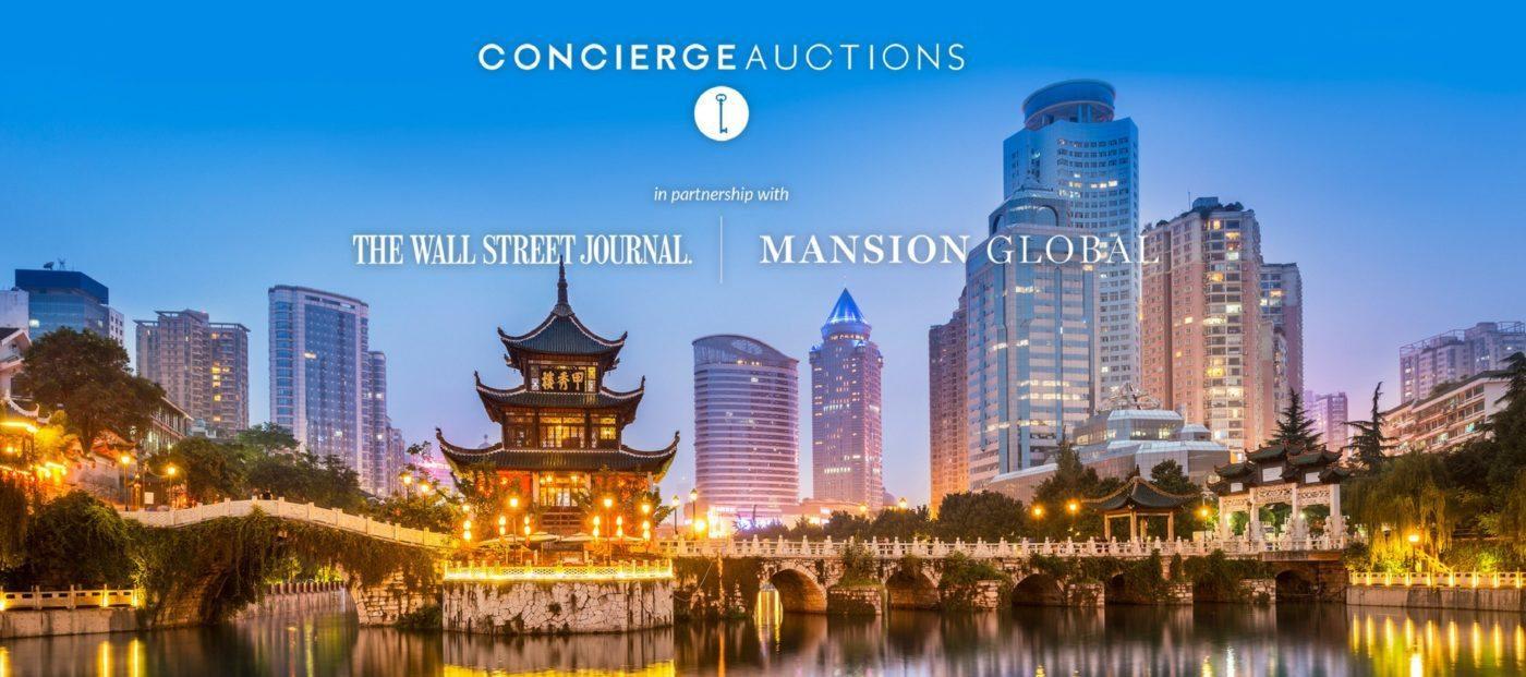 concierge auctions china