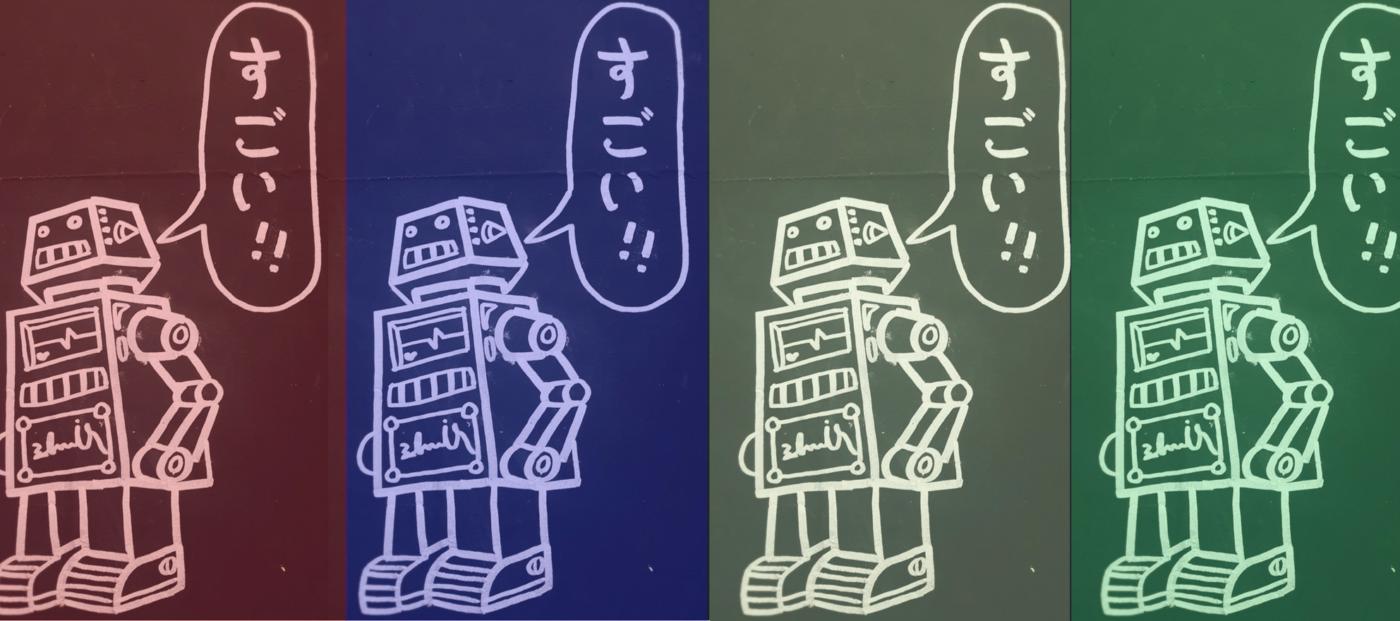Mandarin Speaking Butler Bots