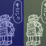 Mandarin-speaking butler bots heading to US real estate