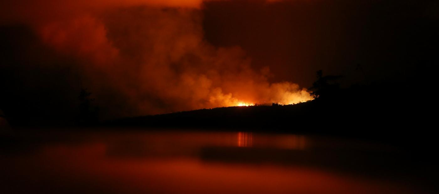 Volcano, Hawaii